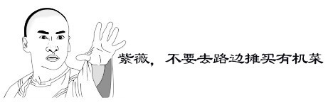 http://www.yidaiyilufood.com/data/upload/shop/article/05662224163343322.png
