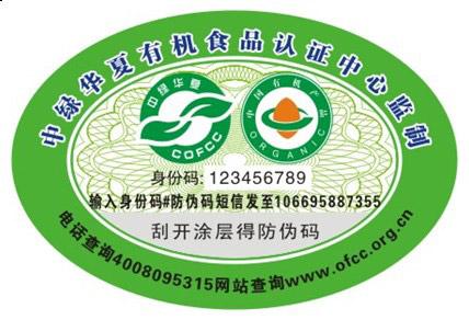 http://www.yidaiyilufood.com/data/upload/shop/article/05662224167726349.png