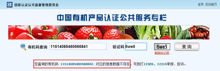 http://www.yidaiyilufood.com/data/upload/shop/article/05662224177879456.png
