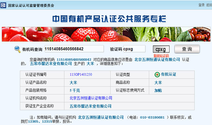 http://www.yidaiyilufood.com/data/upload/shop/article/05662224180686513.png