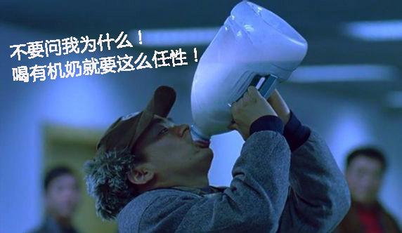 http://www.yidaiyilufood.com/data/upload/shop/article/05662224186155371.png