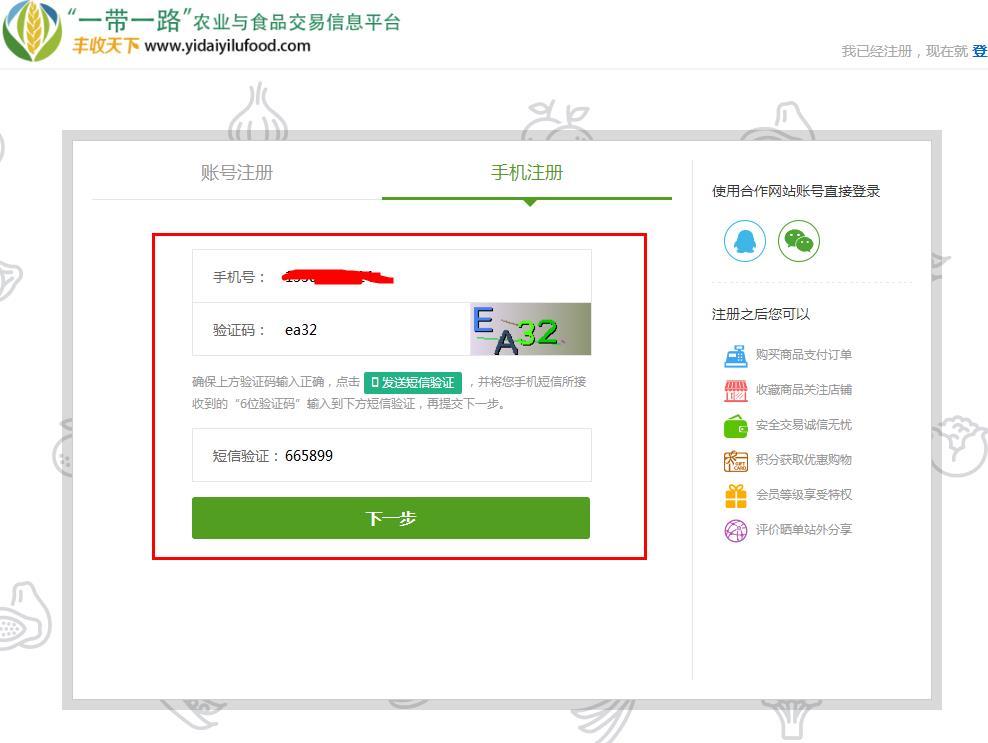 http://www.yidaiyilufood.com/data/upload/shop/article/05773748571602503.jpg