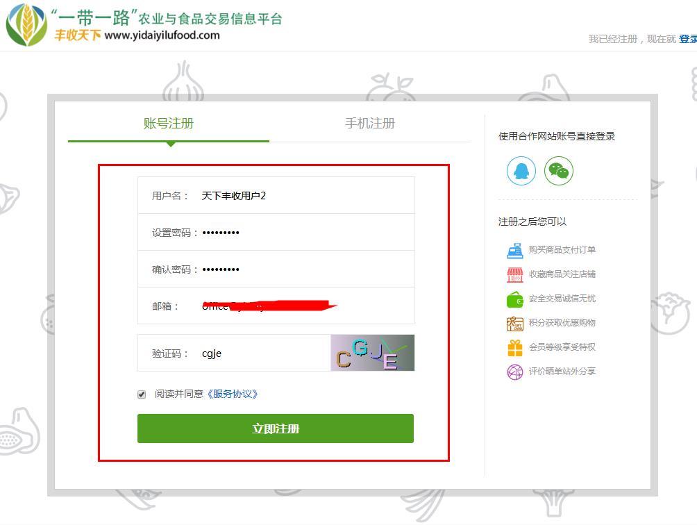 http://www.yidaiyilufood.com/data/upload/shop/article/05773748571714278.jpg