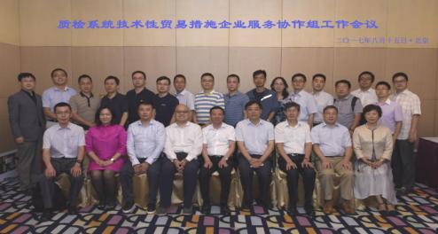 http://www.yidaiyilufood.com/data/upload/shop/article/05938072765679698.png