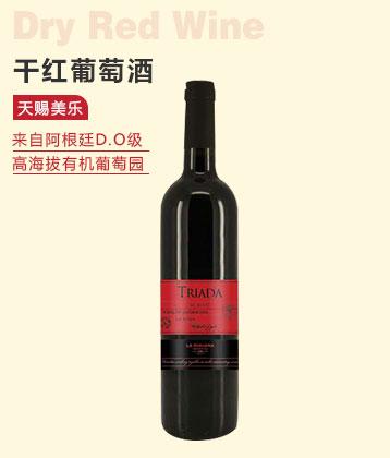 天赐美乐干红葡萄酒750ml/瓶