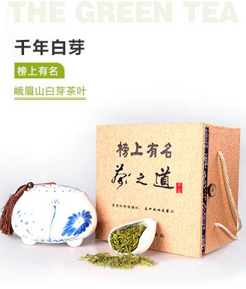 榜上有名 峨眉山白芽茶叶 150g