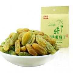 小西北新疆无核白葡萄干优质吐鲁番无籽绿干 300g 袋装