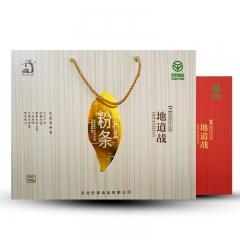 地道战绿色纯红薯粉条礼盒装 2kg*2盒 盒装