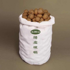 玉阳山绿色核桃 5kg 袋装
