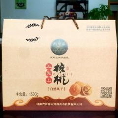 玉阳山绿色核桃 1.5kg 盒装