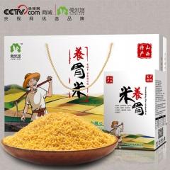 兔米悠山西特产阳曲养胃小米杂粮养胃礼盒 250G*10 盒