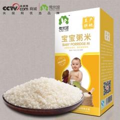 兔米悠宝宝辅食胚芽米婴儿米宝宝粥米 500g 盒