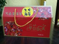 大岛屋紫菜盛宴金装礼品盒 248g 盒