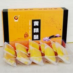 祥悦林九华山特产黄精酥 260g*3盒 盒