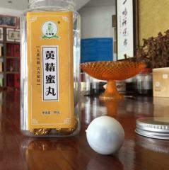 祥悦林九华山特产黄精丸 300g*2罐 罐