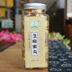 祥悦林九华山特产芝麻丸 300g*2罐 罐