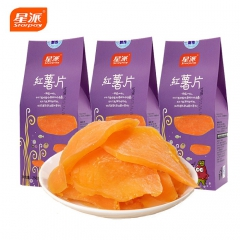 星派红软片原味红薯片香甜有嚼劲连城特产红心地瓜干 250g*3盒 盒