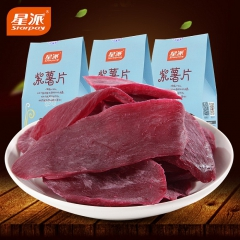 星派紫软片紫薯片原味健康有嚼劲 250g*3盒 盒