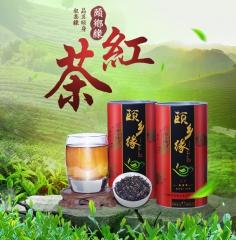 颐乡缘金骏眉红茶春茶工夫红茶一级礼盒罐装茶叶 100g*2罐 罐