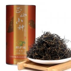 颐乡缘正山小种红茶一级头春茶原味香罐装茶叶礼盒装 125g 罐