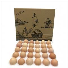 戴云农家散养农家土鸡蛋(30个) 1500g 盒