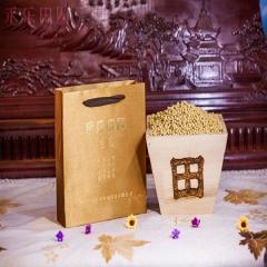 禾乐田园 有机金豆天然富硒 0.75KG*4 盒装