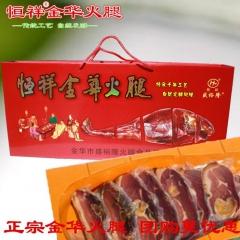 恒祥 金华火腿礼品盒装 2kg 盒