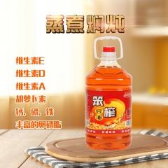 益果宝尔冷榨豆油 5L 桶