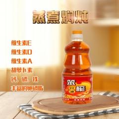 益果宝尔冷榨豆油 1.25L 桶