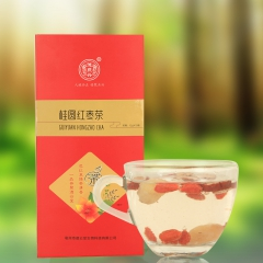 德聚兴桂圆红枣茶(15包)补气血暖宫养生茶 180g 盒