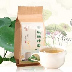 德聚兴纯天然冬瓜荷叶茶(40袋) 160g/袋 盒