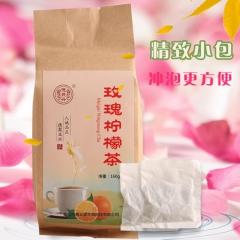 德聚兴玫瑰柠檬茶(40袋)美容花茶养生茶袋泡茶 160g/袋 盒