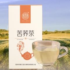 德聚兴大凉山苦荞茶精品盒装(40袋) 160g/袋 盒