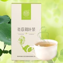 德聚兴冬瓜荷叶茶(40袋)纯天然精选玫瑰决明子茶高端盒装 160g/袋 盒