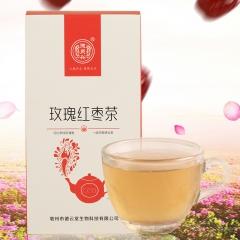 德聚兴玫瑰红枣茶(40袋)美容养颜补气血茶 160g/袋 盒