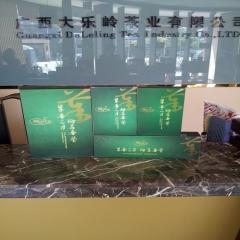 大乐岭 有机柳眉春(扁茶) 90g 盒装