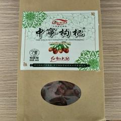 世达莱特 中宁枸杞 精选品质枸杞散装 (250粒/50g/袋)  产地货源养生食品 1kg 袋