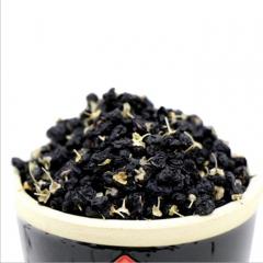 世达莱特 青海种植黑枸杞 大颗粒花青素花果茶枸杞子 药食同源产地直销 1000g 袋