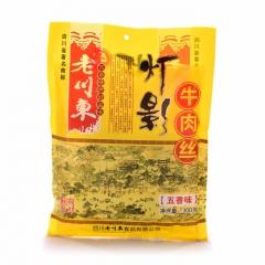 老川东五香牛肉丝 300g 袋