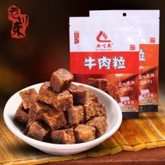 老川东五香牛肉粒 42g*5袋 袋