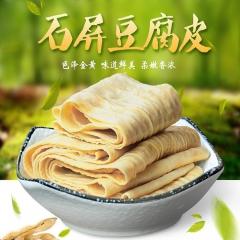 滇霞 豆腐皮 400g 袋装