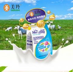 美羚全脂甜羊奶粉 400g 罐