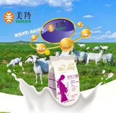 美羚孕产妇羊奶粉 400g 罐
