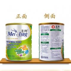 美羚中老年无糖奶粉 800g 罐