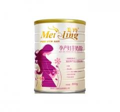 美羚美羚孕产妇奶粉 800g 罐