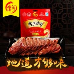 漕河麻辣味驴肉 150g 袋装