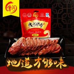 漕河酱味驴肉 150g 袋装