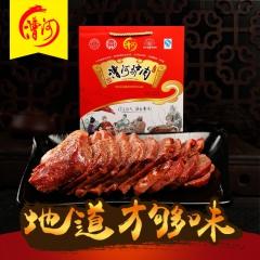 漕河驴肉精品礼盒 600g 袋装