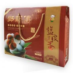 邓师傅广安盐皮蛋特色松花皮蛋16枚 960g 礼盒装