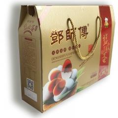 邓师傅广安盐皮蛋特色松花皮蛋20枚 1200g 礼盒装